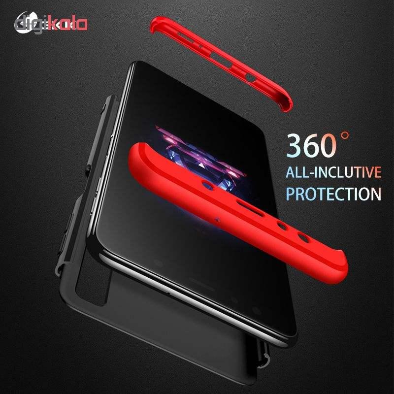 کاور 360 درجه جی کی کی مدل G-02 مناسب برای گوشی موبایل سامسونگ Galaxy A7 2018 main 1 2