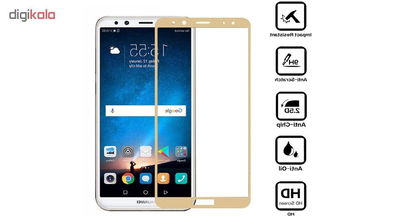 محافظ صفحه نمایش 6D مدل MT7 مناسب برای گوشی موبایل آنر 8C main 1 4