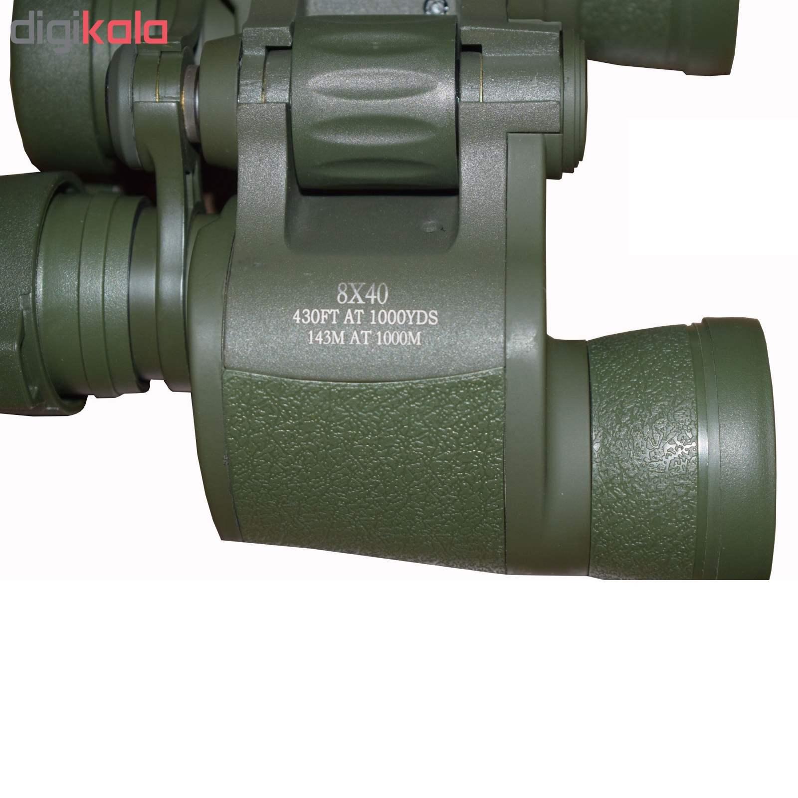 دوربین دوچشمی مدل ARCOGREEN