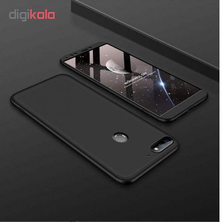 کاور 360 درجه جی کی کی مدل G-02 مناسب برای گوشی موبایل هوآوی Y7 Prime 2018 main 1 2