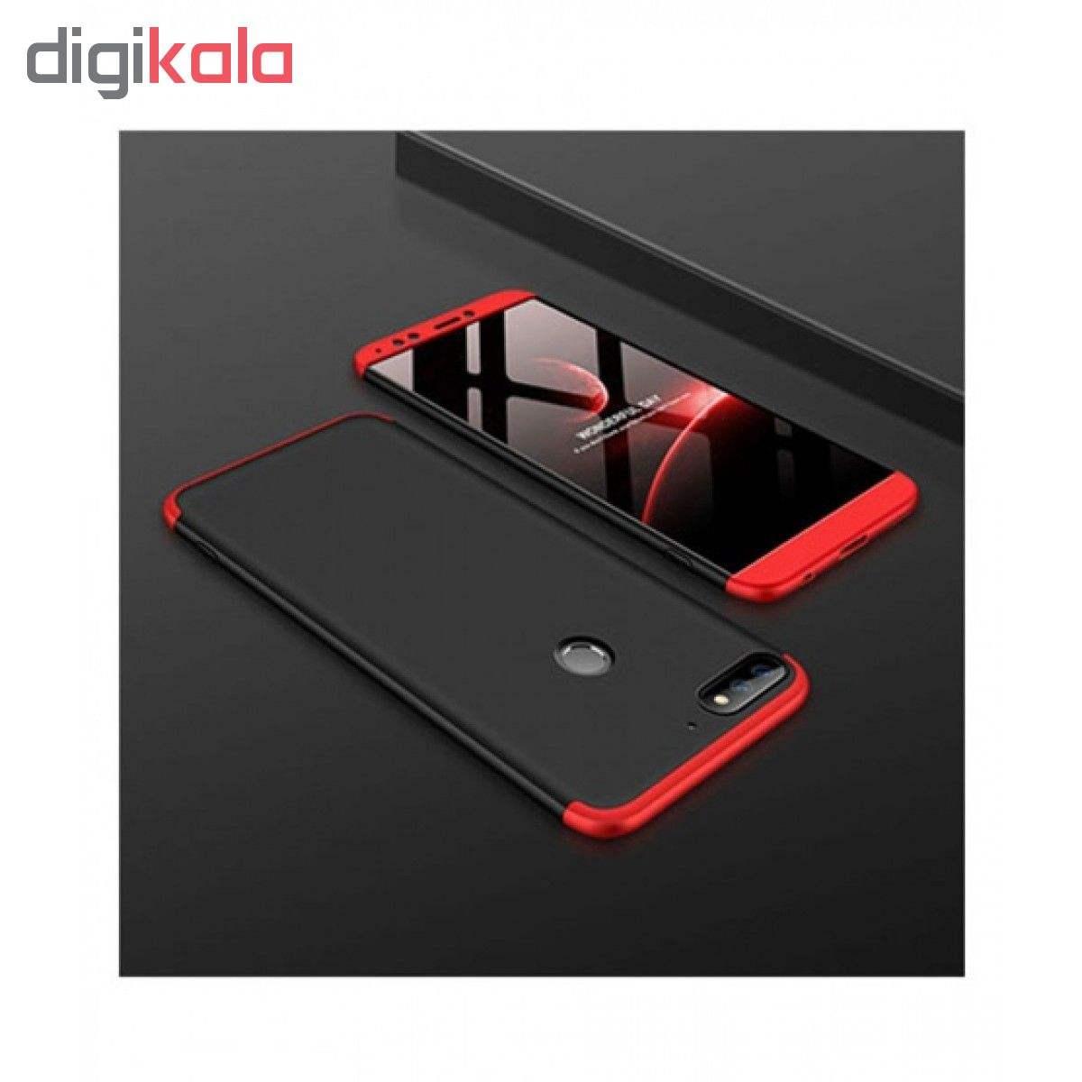 کاور 360 درجه جی کی کی مدل G-02 مناسب برای گوشی موبایل هوآوی Y7 Prime 2018 main 1 3
