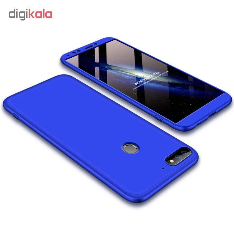کاور 360 درجه جی کی کی مدل G-02 مناسب برای گوشی موبایل هوآوی Y7 Prime 2018 main 1 6