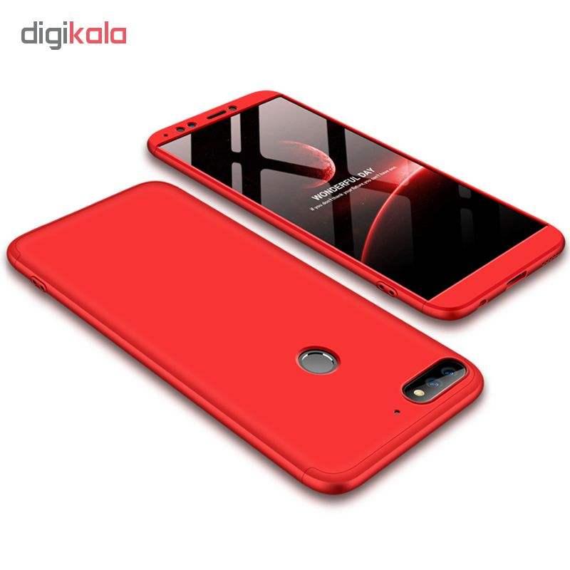 کاور 360 درجه جی کی کی مدل G-02 مناسب برای گوشی موبایل هوآوی Y7 Prime 2018 main 1 7