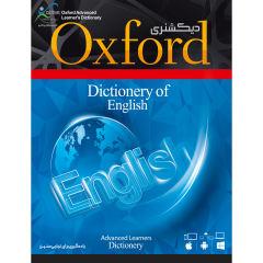 نرم افزار آموزشی دیکشنری OXFORD نشر اکتیو