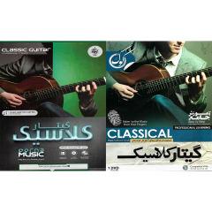 نرم افزار آموزشی گیتار کلاسیک نشر پاناپرداز به همراه نرم افزار آموزشی گیتار کلاسیک نشر درنا