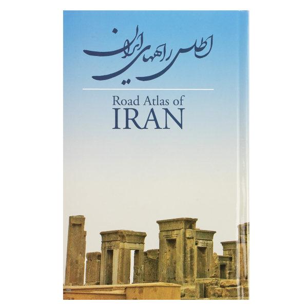 کتاب اطلس راههای ایران اثر موسسه گیتاشناسی