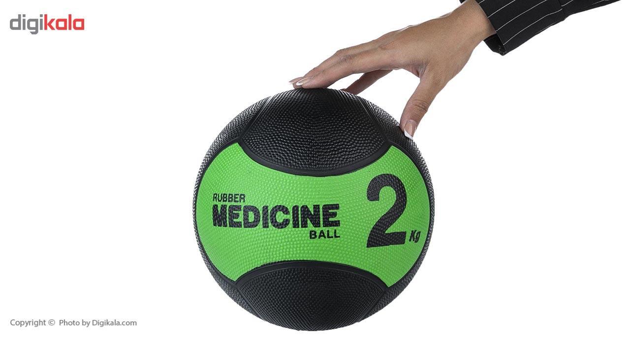 توپ مدیسن بال بتا مدل MD2 وزن 2 کیلوگرم main 1 4
