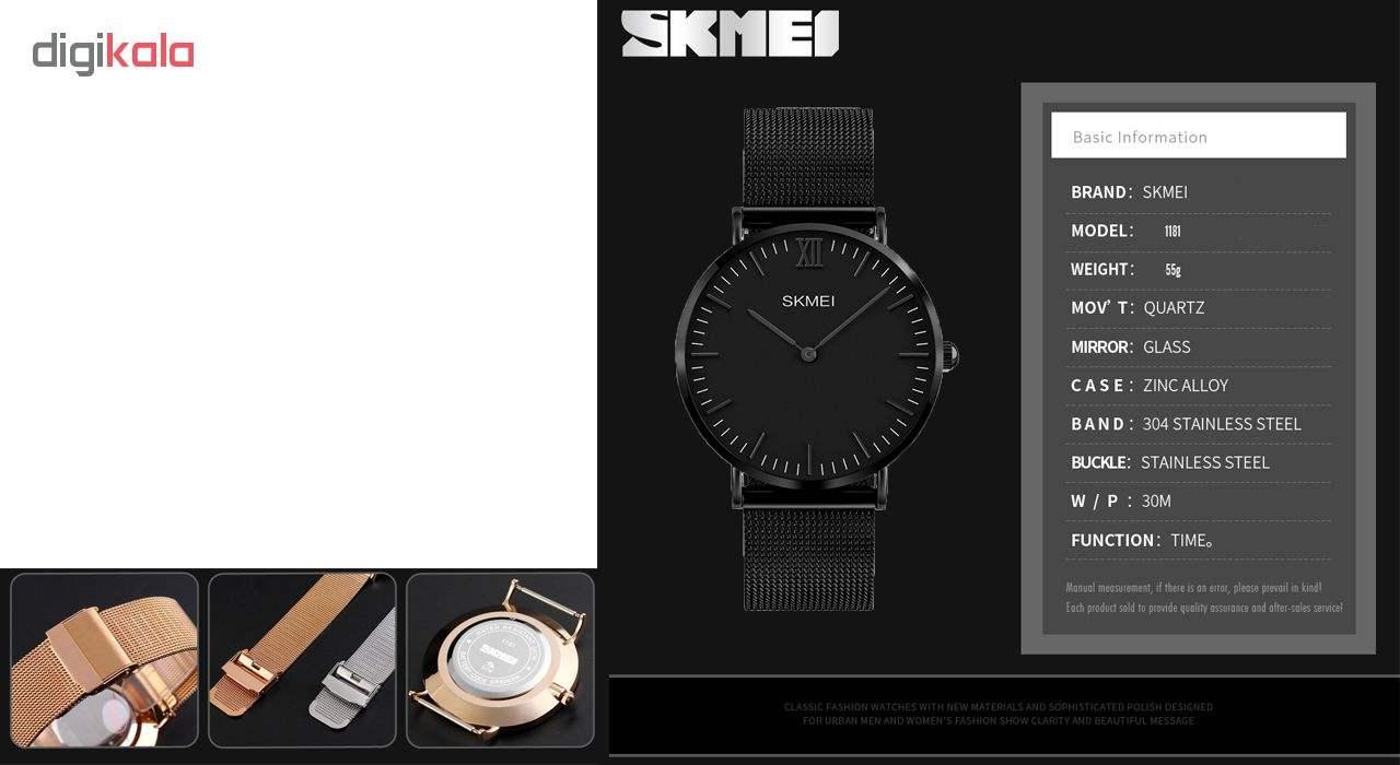 ساعت مچی عقربه ای مردانه اسکمی مدل 1181MF -  - 6