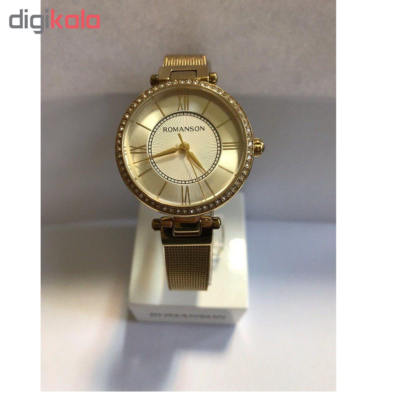 ساعت مچی عقربه ای زنانه رومانسون مدل RM8A20TLGGAS1G