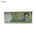 کیف پول مردانه طرح 10 هزار تومانی مدل cmp-5454 thumb 1