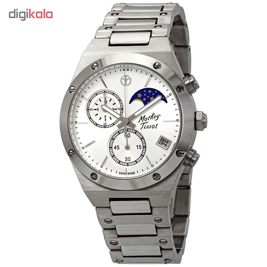 خرید ساعت مچی عقربه ای مردانه متی تیسوت مدل   H680CHAS