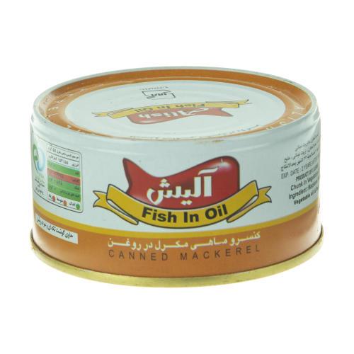 کنسرو ماهی مکرل در روغن آلیش مقدار 180 گرم