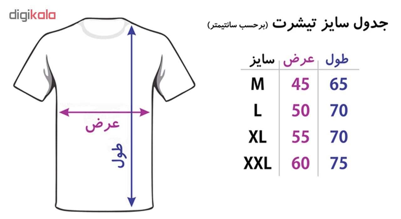 تی شرت آستین کوتاه بارداری طرح زیپ کد 3950 -  - 4