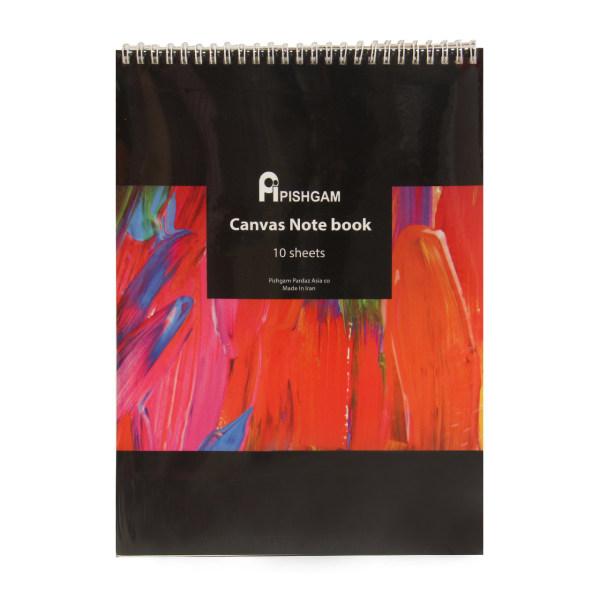 بوم دفترچه ای پیشگام مدل  Canvas Notebook Wired سایز 30x40 سانتی متر
