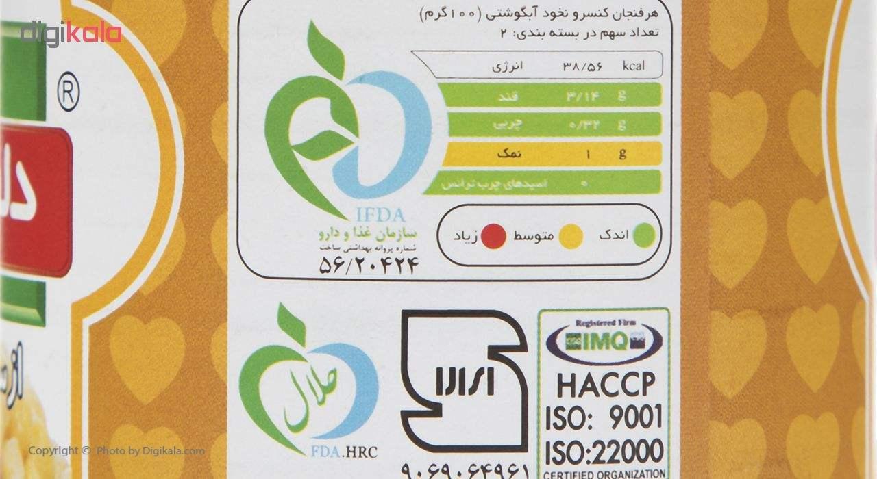 کنسرو نخود آبگوشتی دلپذیر - 420 گرم main 1 3