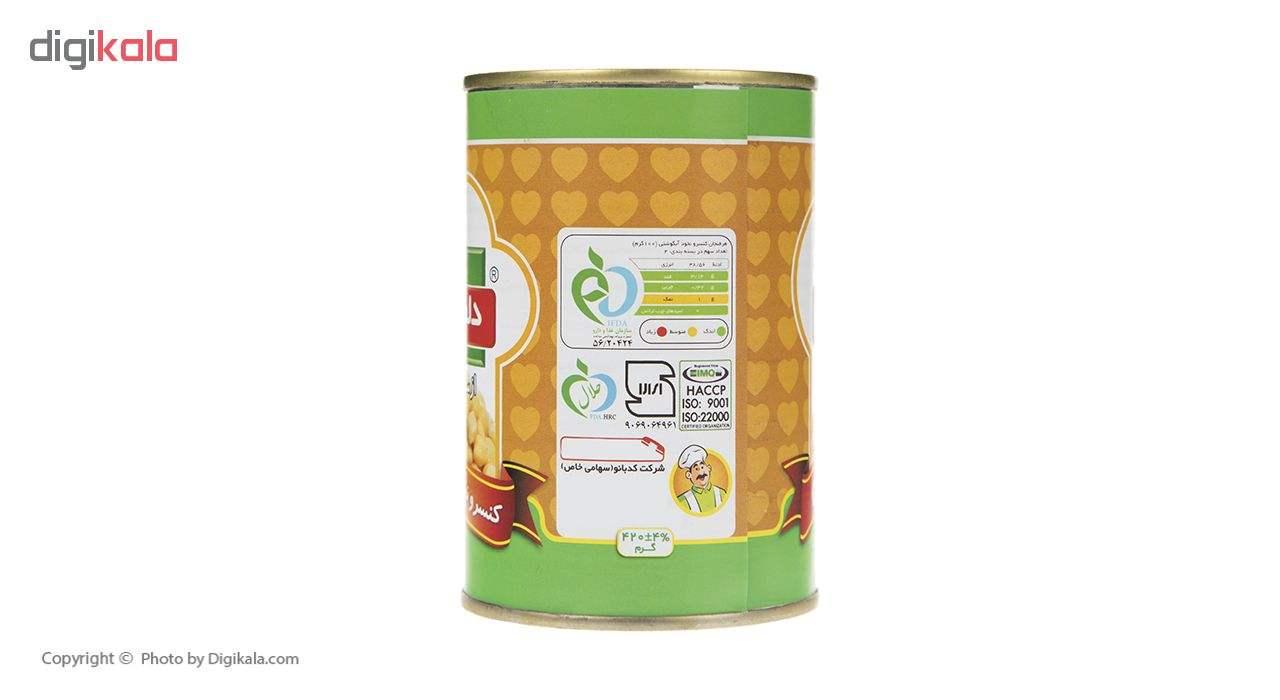 کنسرو نخود آبگوشتی دلپذیر - 420 گرم main 1 2