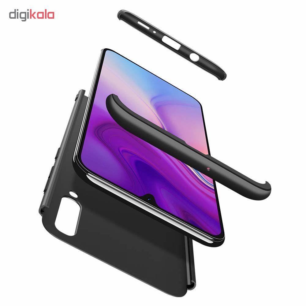 کاور 360 درجه مدل GKK مناسب برای گوشی موبایل سامسونگ Galaxy A50/A50s/a30s main 1 1