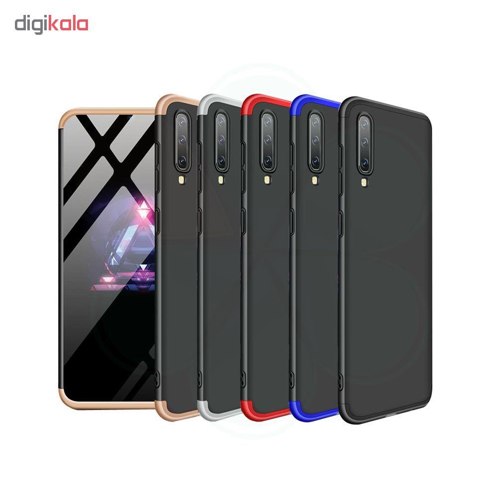 کاور 360 درجه مدل GKK مناسب برای گوشی موبایل سامسونگ Galaxy A50/A50s/a30s main 1 6