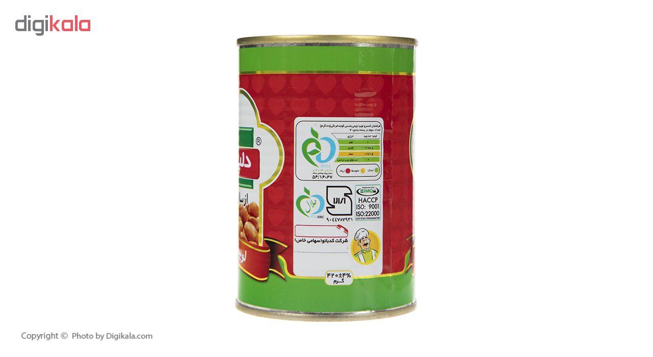 کنسرو لوبیا چیتی دلپذیر - 420 گرم