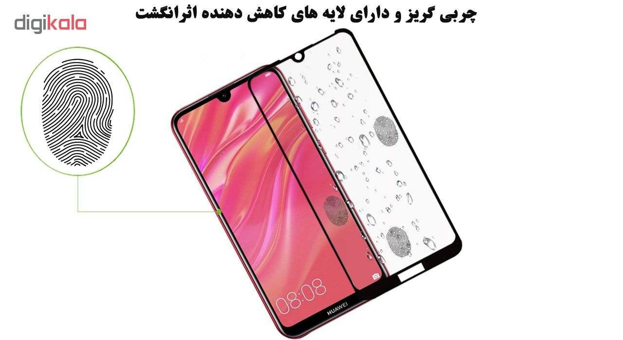 محافظ صفحه نمایش 5D هورس مدل FAG مناسب برای گوشی موبایل هوآوی Y7 Prime 2019 main 1 5