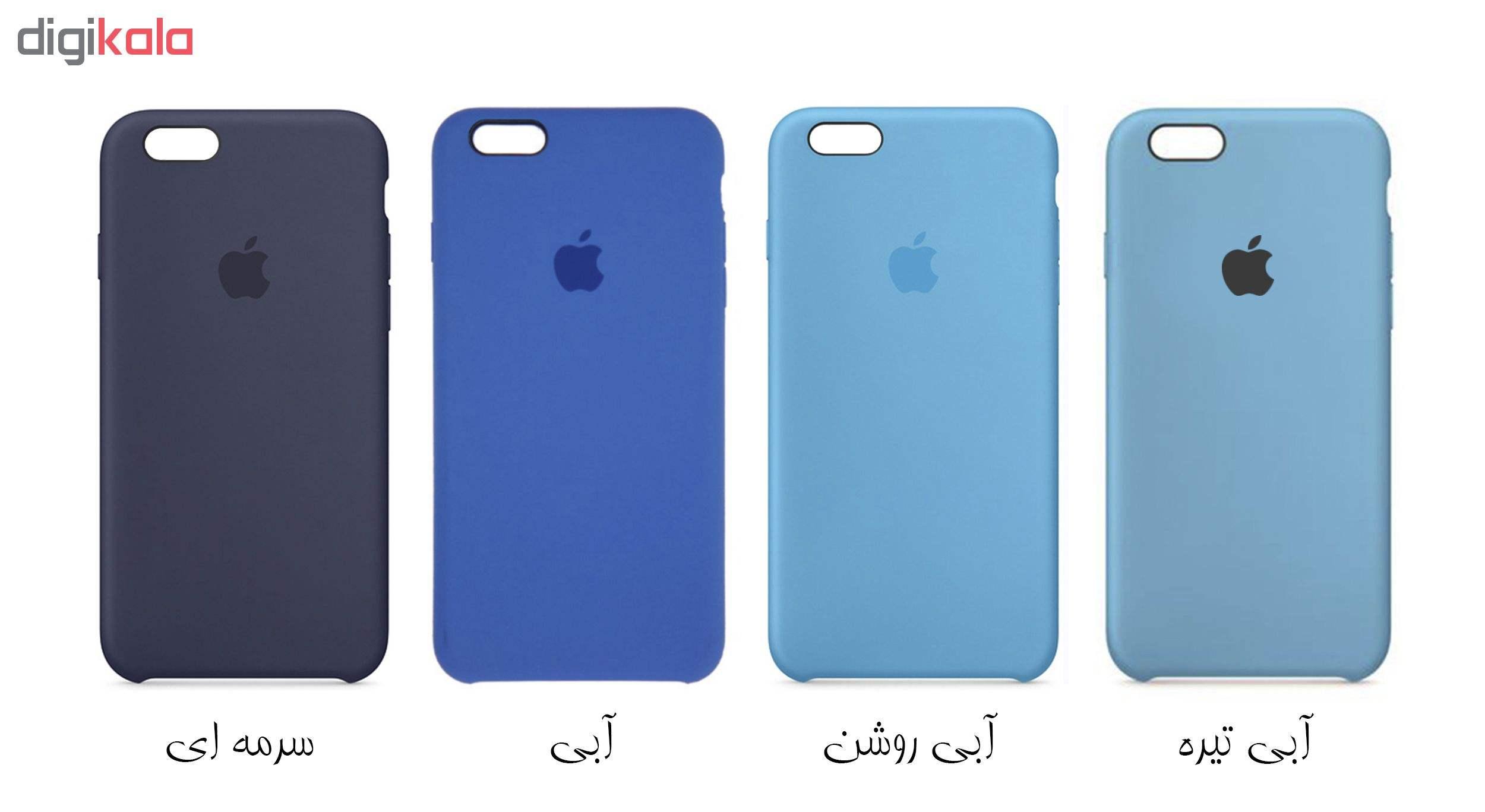 کاور مدل SlC مناسب برای گوشی موبایل آیفون 6/6s main 1 11