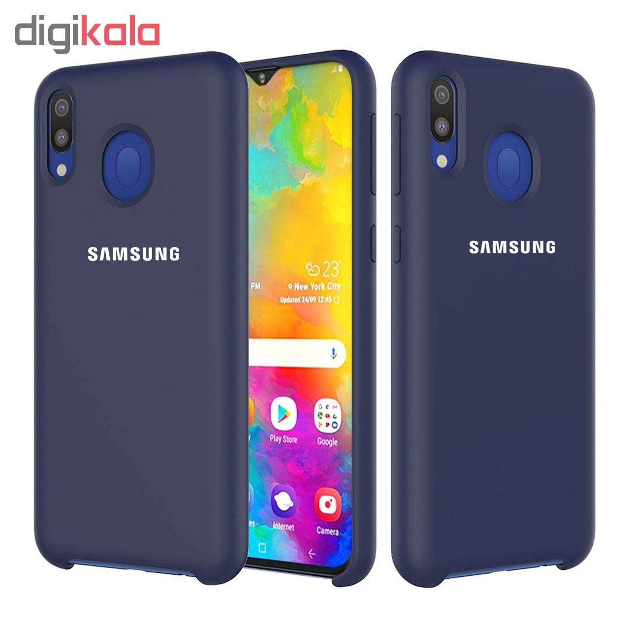 کاور سیلیکونی مدل Silky soft-touch مناسب برای گوشی موبایل سامسونگ Galaxy M20 main 1 9