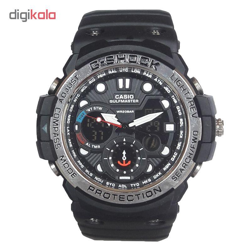 خرید ساعت مچی دیجیتال مردانه مدل G-SH 1155 / ME-NO به همراه دستمال مخصوص نانو برند کلیر واچ