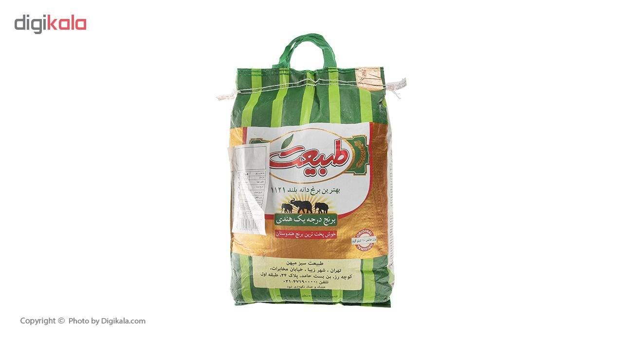 برنج طبیعت مقدار 10 کیلوگرم main 1 1
