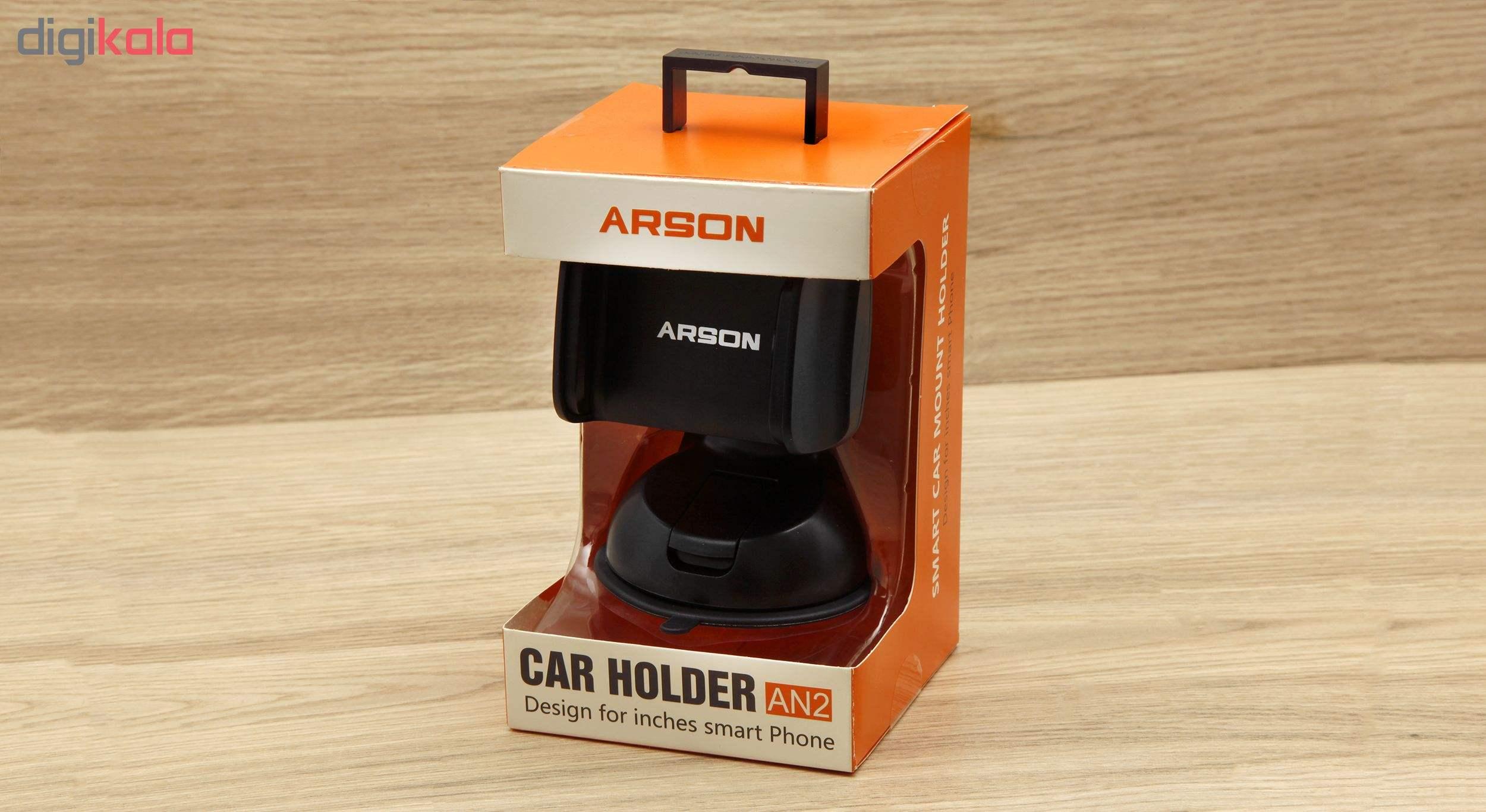 مجموعه لوازم جانبی موبایل آرسون مدل AN2 main 1 12