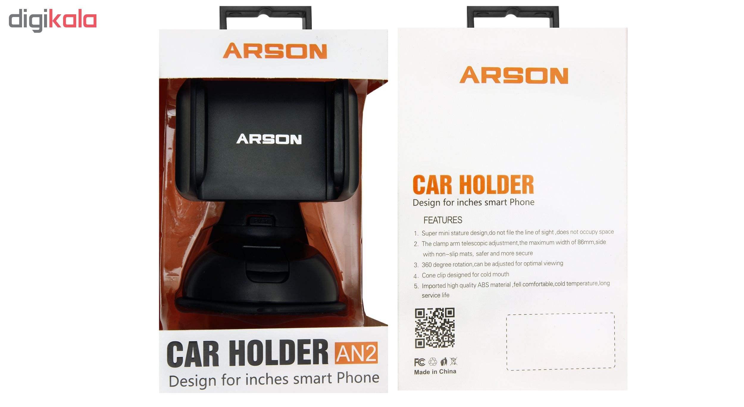مجموعه لوازم جانبی موبایل آرسون مدل AN2 main 1 14