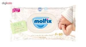 دستمال مرطوب مولفیکس مدل Sensitive - بسته 60 عددی  Molfix Sensitive Baby Wet Wipes 60pcs