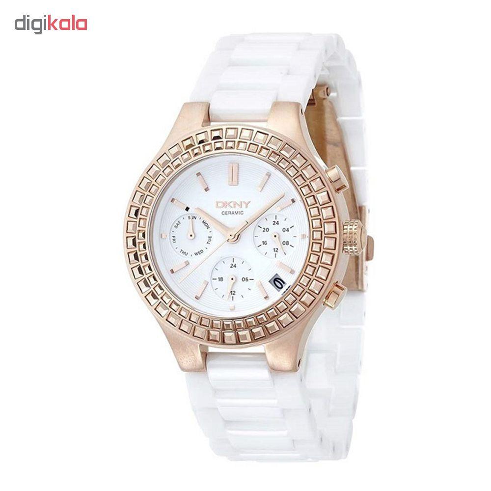 ساعت زنانه برند دی کی ان وای مدل NY2225