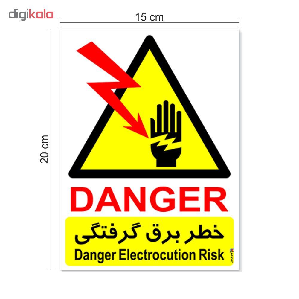 برچسب چاپ پارسیان طرح خطر برق گرفتگی کد 1520002 بسته 2 عددی