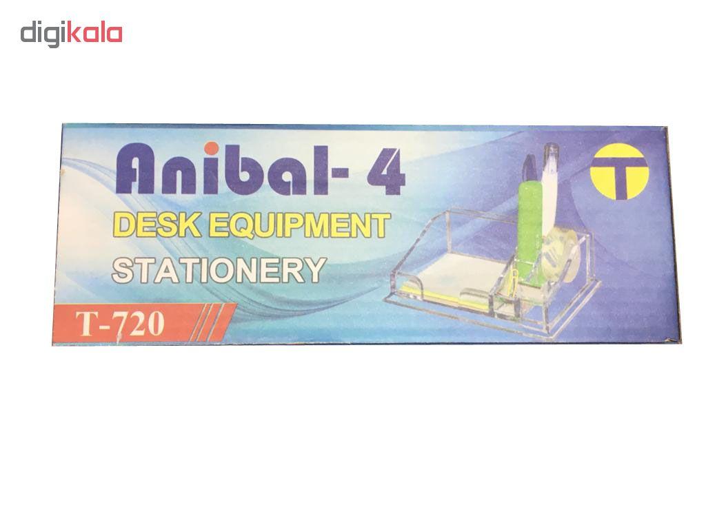 پایه چسب مدل Anibal به همراه چسب نواری رازی مدل 43