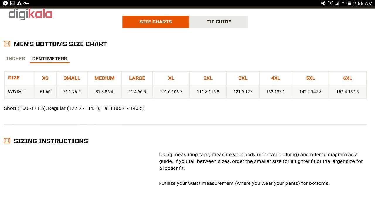 شلوار کوهنوردی مردانه 5.11 ایتم 74273 کد 3 رنگ سرمه ای