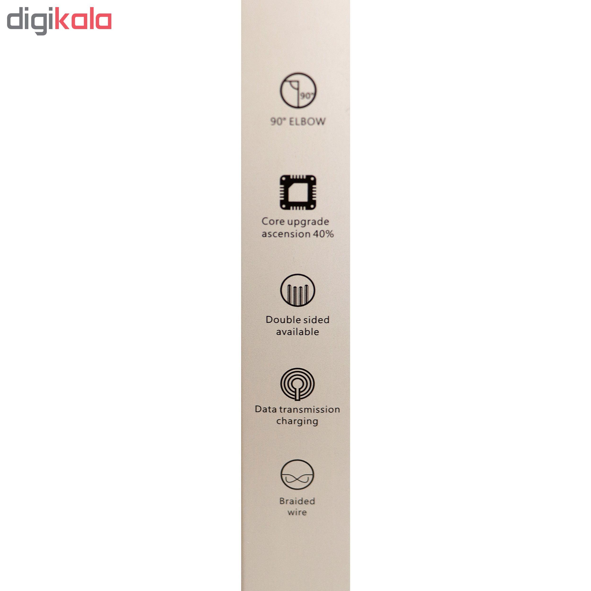 کابل تبدیل USB به USB-C ارلدام مدل EC-017C طول 1 متر