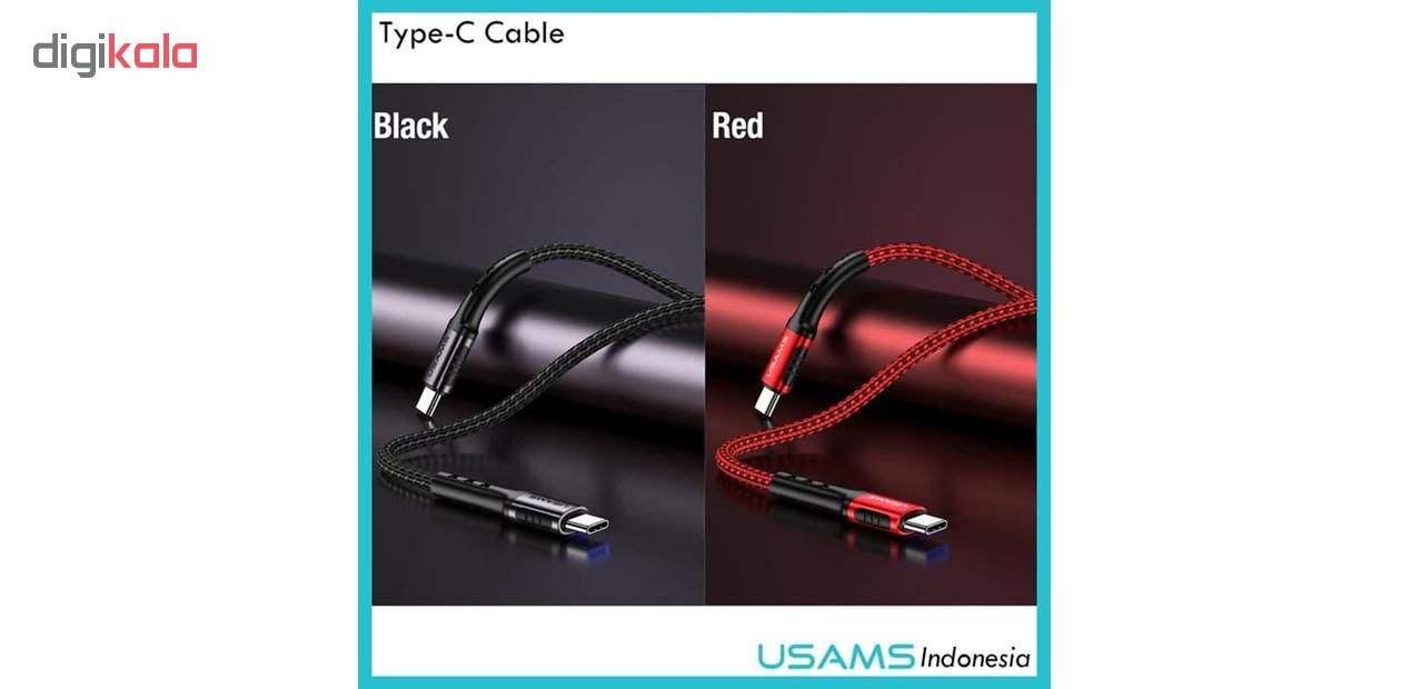 کابل USB-C یوسمز مدل US-SJ290 طول 2 متر  main 1 7