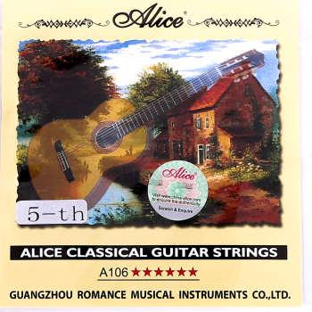 سیم  پنجم گیتار کلاسیک آلیس مدل 5th کد106