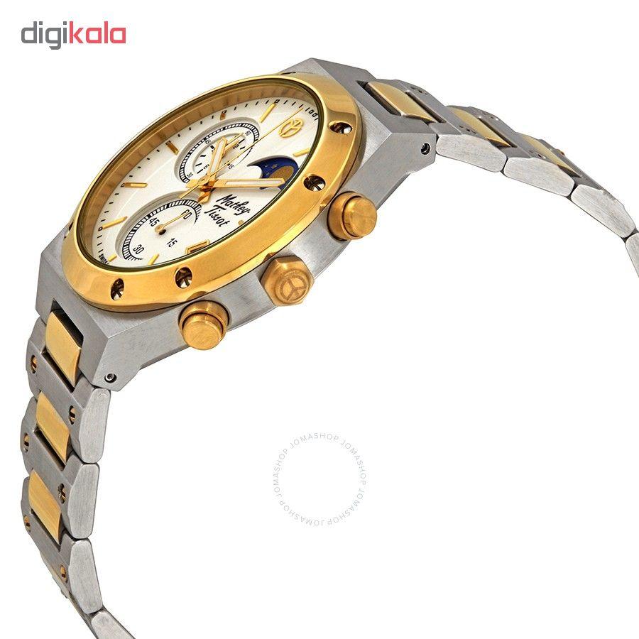 کد تخفیف                                      ساعت مچی عقربه ای مردانه متی تیسوت مدل   H680CHBI