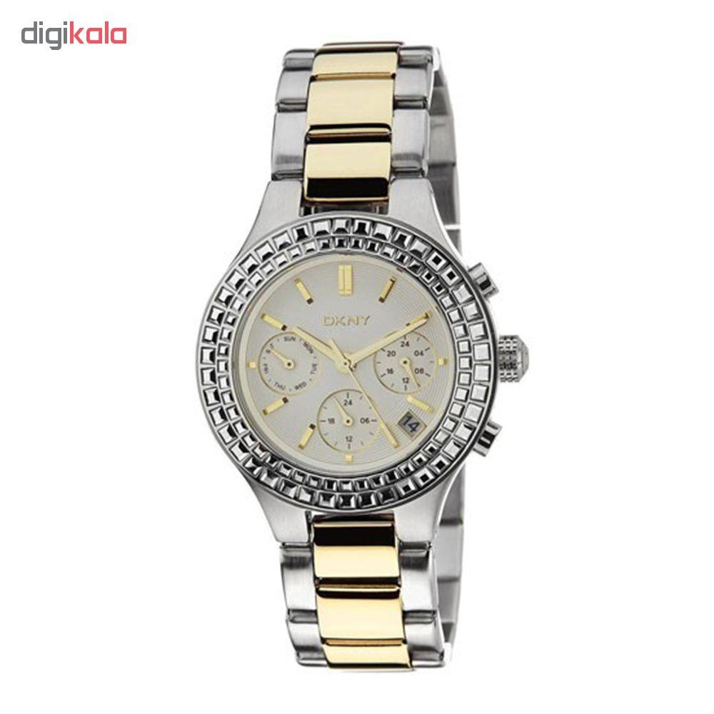 ساعت زنانه برند دی کی ان وای مدل NY2260