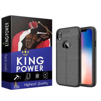 کاور کینگ پاور مدل A1F مناسب برای گوشی موبایل اپل Iphone XR