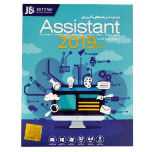 مجموعه نرم افزار Assistant 2019 V2 نشر جی بی تیم