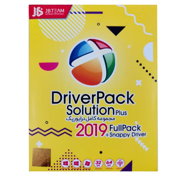 نرم افزار Driver Pack Solution Plus 2019 نشر جی بی تیم