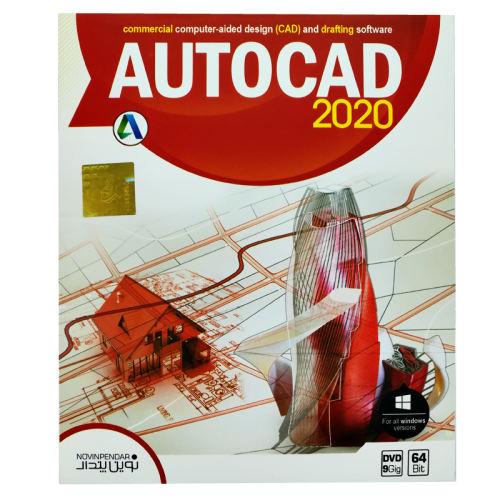 مجموعه نرم افزار AutoCAD 2020 نشر نوین پندار