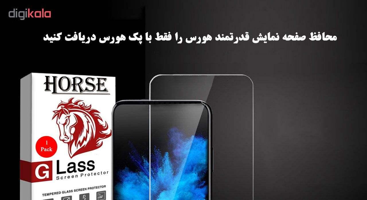 محافظ صفحه نمایش هورس مدل UCC مناسب برای گوشی موبایل هوآوی Y7 2019 main 1 7