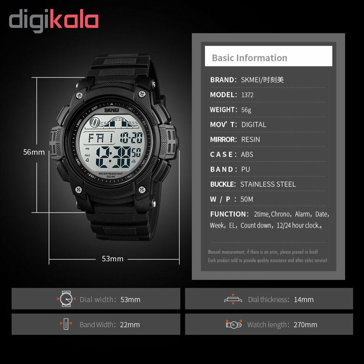 ساعت مچی دیجیتال اسکمی کد 1372G