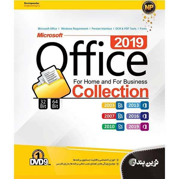 مجموعه نرم افزاری Office 2019 نشر نوین پندار