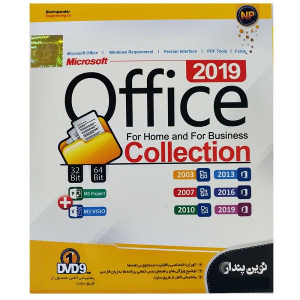 مجموعه نرم افزار Office 2019 نشر نوین پندار