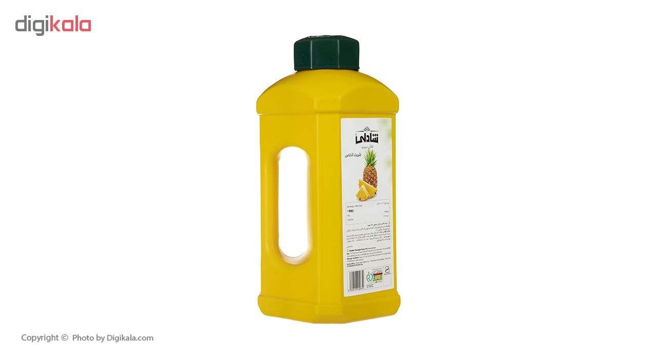 شربت آناناس شادلی مقدار 1800 گرم main 1 4