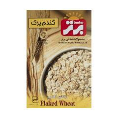 گندم پرک برتر مقدار 200 گرم